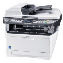 Kyocera FS-1035 MFP/DP Digital Copier/Network Printer/Scanner/ADF