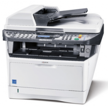 Kyocera FS-1130 MFP Digital Copier/Network Printer/Scanner/Fax