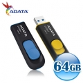 Флаш памет (USB flash) 64GB USB3.0 UV128 ADATA